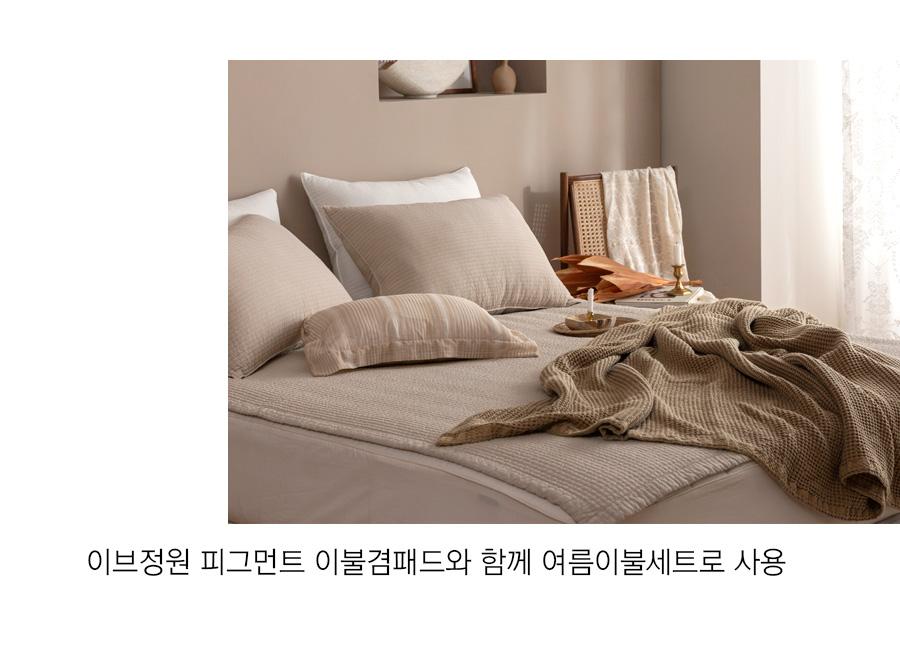 침대활용컷